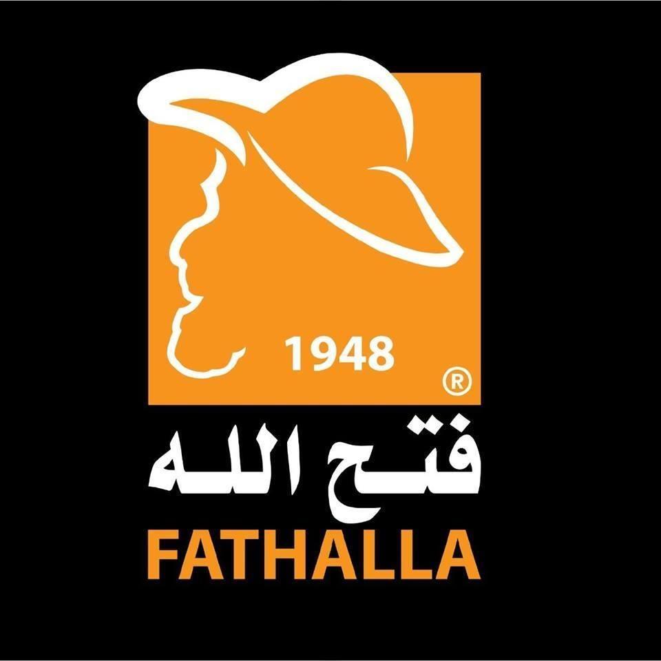 Fathalla Market (Aswaq Fathalla)